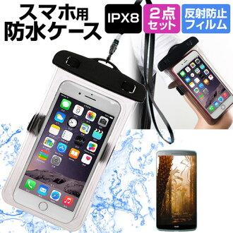在供APPLE iPhone6/iPhone7智慧型手機使用的防水情况袖章吊帶水深10M防水保護等級IPX8根據智慧型手機情况