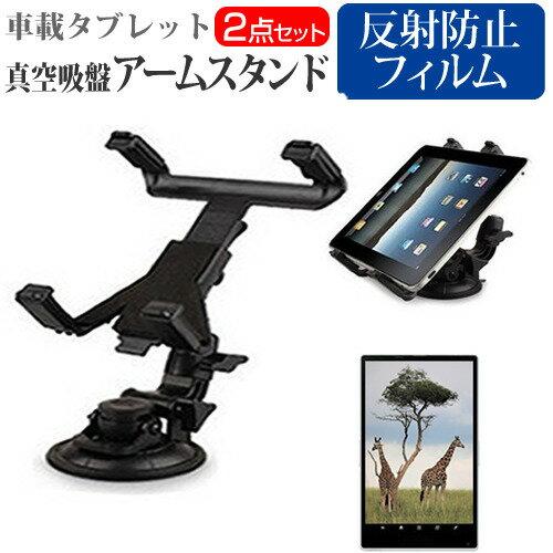 スマホ・タブレット・携帯電話用品, 車載用ホルダー・スタンド APPLE iPad Air 9.7