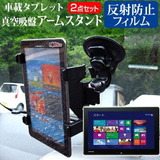 平板电脑东芝 Windows 平板电脑 VT712/H PS712HNMRL7A31 [11.6 英寸] 模型反射预防液晶保护膜平板电脑站自由旋转杆吸真空吸盘的手臂站