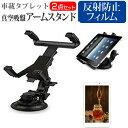 5日 最大ポイント10倍 APPLE iPad Pro [9