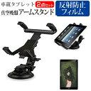HUAWEI MediaPad M5 Pro[10.8インチ