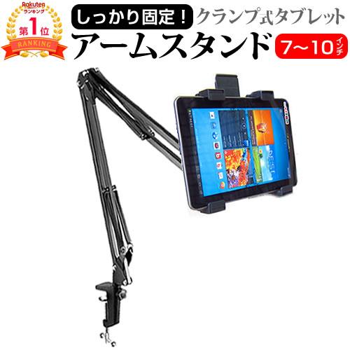 タブレットPCアクセサリー, タブレット用スタンド  710 iPad iPad mini iPad Pro iPad Air