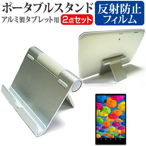タブレットPCアクセサリー, タブレット用スタンド ASUS MeMO Pad 8 ME180-GY16 8