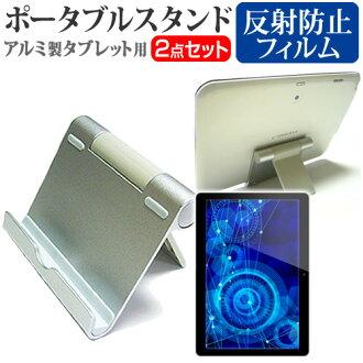 東芝 Windows 平板電腦 RT82/P 12.5 英寸鋁自由折疊可調的可擕式平板電腦站 ! 用清潔布