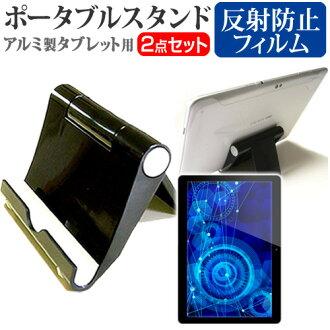 東芝 Windows 平板電腦 RT82/P [12.5 英寸可擕式平板電腦站黑色折疊可調的自由 ! 用清潔布