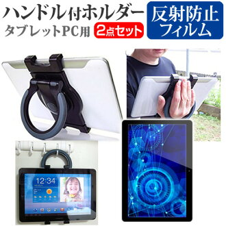 12.5 英寸東芝 Windows 平板電腦 RT82/P Tablet Pc 與處理為平板電腦持有人持有人後座