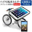 APPLE iPad mini[7.9インチ]機種対応タブレ...