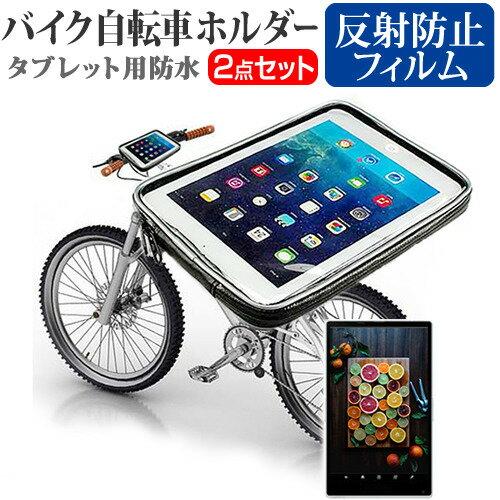 自転車用アクセサリー, その他 20 10 Kobo aura H2O 6.8