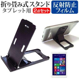 [反思性預防液晶保護膜 8.9 英寸,可折疊平板電腦站黑色設置站保護電影折疊的前沿 FRT810 (D) Windows 平板電腦