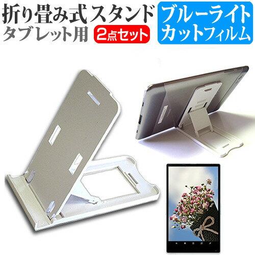 タブレットPCアクセサリー, タブレット用スタンド 30 5 Kobo Glo HD 6