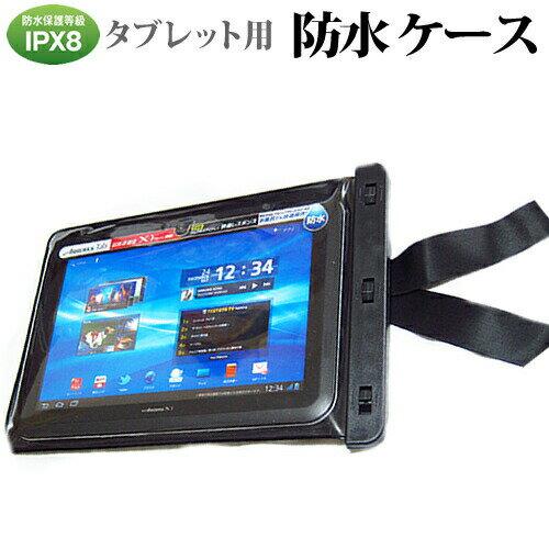 タブレットPCアクセサリー, タブレットカバー・ケース  10 IPX8