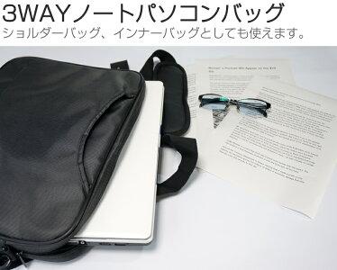 【メール便は送料無料】ASUSVivoBookX541UA[15.6インチ]機種で使える3WAYノートPCバッグと反射防止液晶保護フィルムシリコンキーボードカバー3点セットキャリングケース保護フィルム