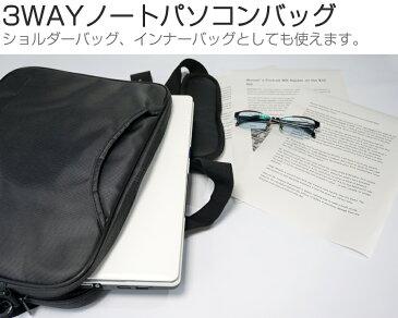 SONY VAIO Fit 15A[15.5インチ]3WAYノートPCバッグ と クリア光沢 液晶保護フィルム シリコンキーボードカバー 3点セット キャリングケース 保護フィルム メール便なら送料無料