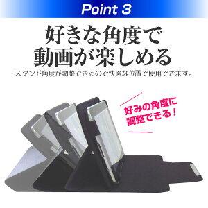シャープAQUOSPADSH-05Gdocomo[7インチ(1920x1200)]で使える【目に優しい反射防止(ノングレア)液晶保護フィルムと低反発素材タブレットケースのセット】液晶保護シート/保護フィルム/保護シール/液晶カバー/画面保護フィルム/キズ防止/防塵