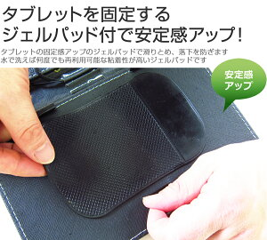 SONYXperiaZ4TabletWi-FiモデルSGP712JP/B[10.1インチ(2560x1600)]で使える【目に優しい反射防止(ノングレア)液晶保護フィルムとキーボード機能付タブレットケース(microUSBタイプ)セット】液晶保護シート/保護シール/液晶カバー/画面キズ防止/防塵