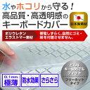【メール便は送料無料】NEC LaVie Direct NS(e)PC-GN15CJSD4[1…