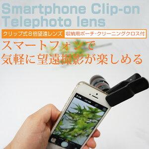 【メール便は送料無料】APPLE iPhone6s Plus[5.5インチ]スマートフォン用 …