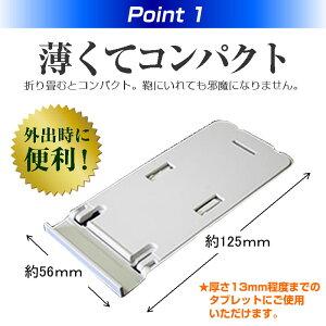 SONYXperiaZ4TabletWi-FiモデルSGP712JP/B[10.1インチ]で使える【折り畳み式タブレットスタンド(白)と反射防止液晶保護フィルム】