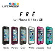 《 LIFEPROOF 》fre for for iPhone 5/ 5s/SE 【 安心補償 / スマホ防水ケース / 耐衝撃 】