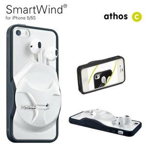 【athos-c】SmartWind White iPhone5/5s