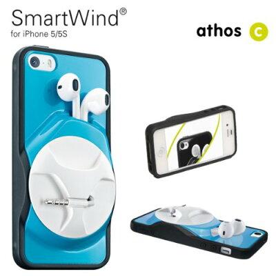 【athos-c】SmartWind Blue iPhone5/5s