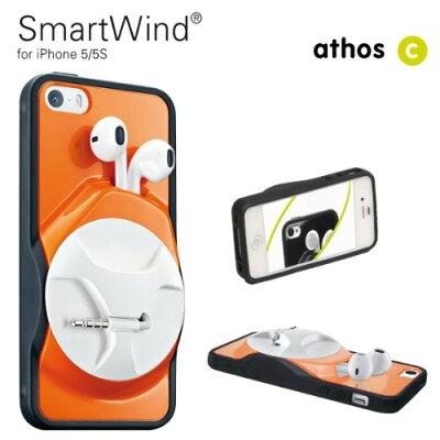 【athos-c】SmartWind Orange iPhone5/5s