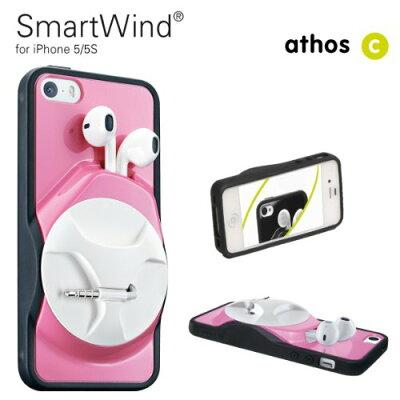 【athos-c】SmartWind Rosa iPhone5/5s
