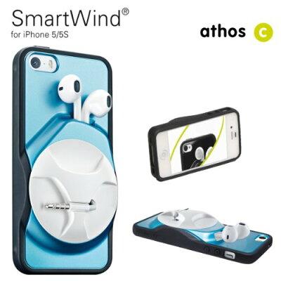 【athos-c】SmartWind Blue metallic iPhone5/5s
