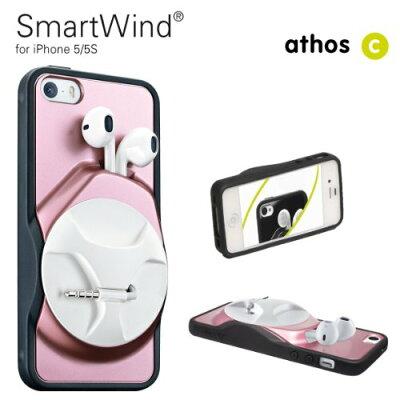 【athos-c】SmartWind rosa metallic iPhone5/5s