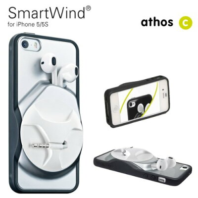 【athos-c】SmartWind Silver metallic iPhone5/5s