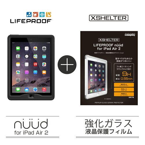 《 LIFEPROOF 》nuud ガラス保護フィルムセット for iPad Air 2 : Black 【 安心補償 / スマホ防水...