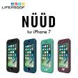 【LifeProof】nuud for iPhone 7 防水・防塵・防雪・耐衝撃ケース ライフプルーフ ヌード【安心補償サービス】