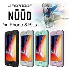 【LifeProof】nuudforiPhone8Plus防水・防塵・防雪・耐衝撃ケースライフプルーフヌード【安心補償サービス】