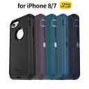 iPhone SE2 8 7対応 第2世代 ケース 耐衝撃