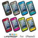 caseplayは【Lifeproof】の正規代理店です。防水 防塵 耐衝撃 iPhone5 防水ケース ケース 海 プ...