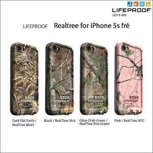 【360日延長保証サービス】【LIFEPROOF】fre Realtree for iPhone5/5s 防水 防塵 耐衝撃 ケース