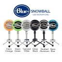 【正規販売代理店】 《 Blue Microphones 》Snowball【 USBマイク 無指向性 スノーボール / 翌日発送 】 《 ブルー・マイクロフォン 》 4580395295