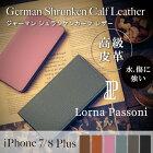 《LORNAPASSONI》GermanShrunkenCalfFolioCaseforiPhone8Plus/7Plusケース【手帳型/パスケース付/カード収納/箱入り】《ロルナパッソーニスマホスマホケースアイフォン7プラス》4580395353