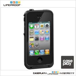 iPad/iPhoneケースアクセサリー【CASEPLAY】ケースプレイ【LIFEPROOF】iPhone4/4S LifeProof Ca...