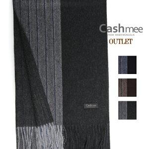 OUTLET『Cashmee カシミヤ100% ハーフストライプ ロングマフラー』マフラー ストール レディース メンズ カシミヤ カシミア おしゃれ ストライプ ビジネス スーツ ロングサイズ 長い