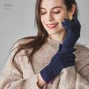 カシミヤ 100% エレガント グローブ Cashmee 4color 全4色 カシミア 手袋 スマートフォン対応 スマホ対応 カシミヤ100% カシミア100% レディース おしゃれ かわいい 可愛い 女性 彼女 ギフト プレゼント 贈り物