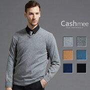 【全6色】『Cashmee<カシミヤ100%Vネックセーター/gazon6color』≪レビューを書いて送料無料≫ニット/メンズ/ファッション/カシミヤ/カシミア/シンプル/ベーシック