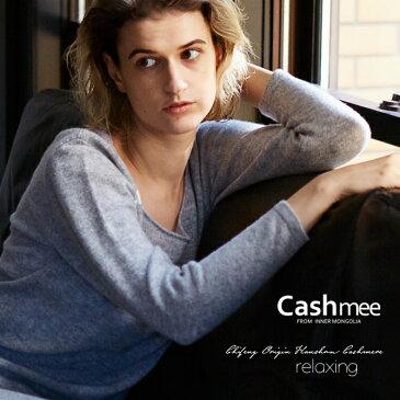 【全3色】『Cashmee カシミヤ100% リラクシング インナーセーター 3color 』カシミヤ カシミア セーター ナイトウェア ルームウェア ギフト プレゼント