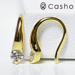 ホワイト イエロー ゴールド ダイヤモンド ショートテールアメリカンタイプピアス ハイヒール