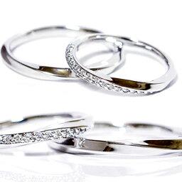ハードプラチナ ペアリング2本製作 ツイストラインソリッド メンズ&レディースpt950 pair ring ペアリング マリッジリング結婚指輪