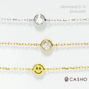 ホワイト イエロー ゴールド ダイヤモンド シンプル ラウンド ブレスレット バックサイドスマイルマーク