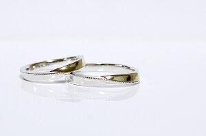 【CASHO】pt950(ハードプラチナ)ツイストラインシリーズ(スラントラインクラッシック)メンズ&レディースペアリング、マリッジリング(結婚指輪)