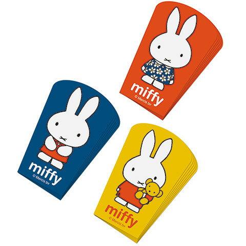 弁当箱・水筒, おかずカップ・バラン  183 6 Miffy