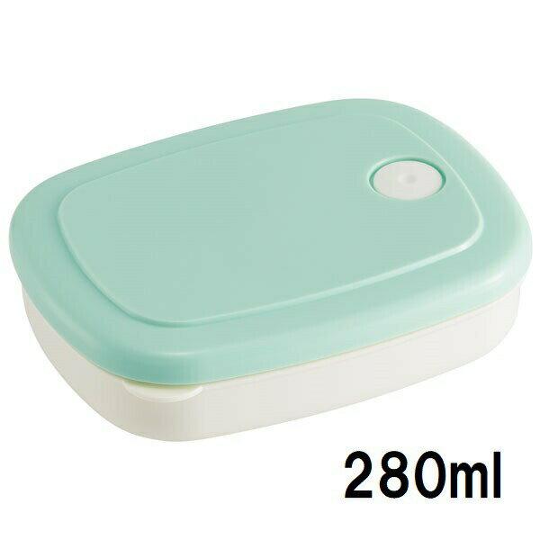 ご飯冷凍作りおき容器 280ml  パウダーパステルグリーン //白米ごはん食品食材保存容器ケース小分けおかず作り置き弁当食洗機