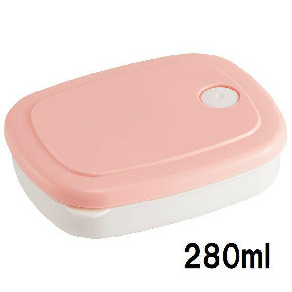 ご飯冷凍作りおき容器 280ml  パウダーパステルピンク //白米ごはん食品食材保存容器ケース小分けおかず作り置き弁当食洗機電